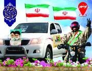 راهپیمایی ۲۲ بهمن به صورت خودرویی و موتوری در استان بوشهر برگزار می شود