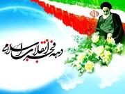 امشب نوای «الله اکبر» در آسمان ایران طنینانداز میشود
