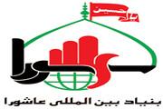 محکومیت ۱۸ شهروند بحرینی و نوه شیخ  عیسی قاسم