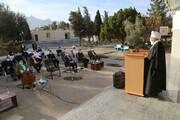 اعتماد به آمریکا نتیجهای جز بدبختی برای ایران ندارد
