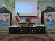 امروز ملت ایران آزادترین ملت دنیاست