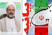 بیانیه حوزه علمیه خواهران استان یزد به مناسبت یوم الله ۲۲ بهمن