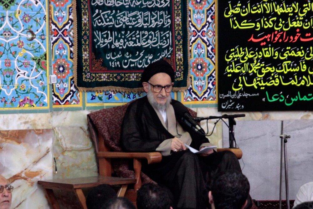 سیرة عملی آیت الله ضیاء آبادی (ره) استاد اخلاق و تفسیر قرآن