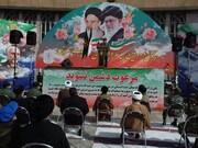 حقوق مستشاران آمریکایی ۱۷ میلیارد و حقوق کل نظامیان ایران ۱۴ میلیارد تومان بود