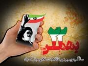 رئیس سازمان بسیج طلاب قزوین: استقلال خواهی، آرمان بزرگ ملت ایران است