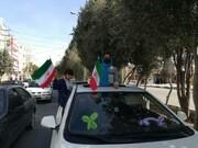 حضور مردم شهر شهیدان ۱۵ خرداد در راهپیمایی ۲۲ بهمن