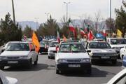 تصاویر/ راهپیمایی خودرویی ۲۲ بهمن در یزد