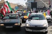 تصاویر/ راهپیمایی ۲۲ بهمن در ارومیه