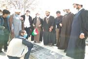 تصاویر/ غبارروبی مزار شهدا توسط طلاب، اساتید و کادر مدرسه علمیه رسول اکرم تکاب