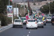 تصاویر/ راهپیمایی موتوری و ماشینی ۲۲ بهمن در بیرجند