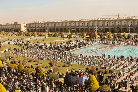 راهپیمایی متفاوت 22 بهمن در اصفهان
