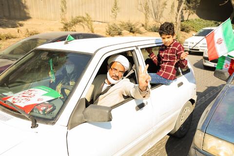 راهپیمایی خودرویی یوم الله ۲۲ بهمن مردم اصفهان