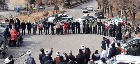 تصاویر/ راهپیمایی 22 بهمن در شهرستان تسوج
