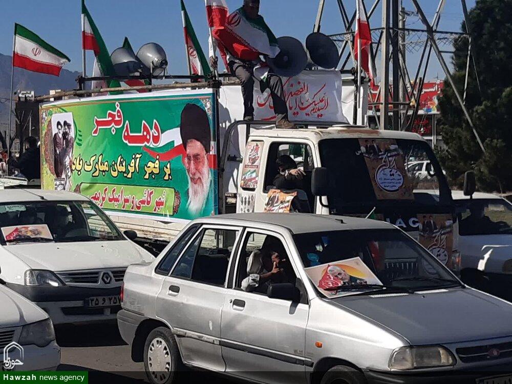 فیلم | راهپیمایی موتوری و خودروی مردم کاشان دریوم الله ۲۲ بهمن