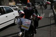 تصاویر/ راهپیمایی خودرویی ۲۲ بهمن قم - ۴