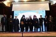 """تصاویر/ آیین اختتامیه رویداد رسانه ای """"بچههای انقلاب """" در کاشان"""