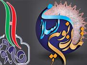 الگوی اسلامی ایرانی پیشرفت، نقش اساسی در تمدن نوین اسلامی دارد