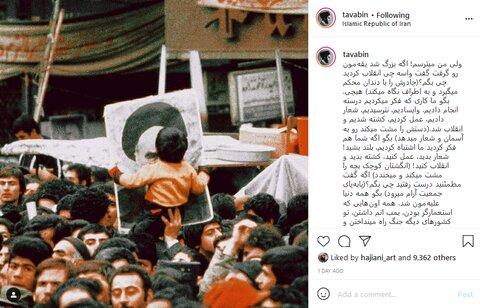 صفحه مجازی سید مصطفی حسینی