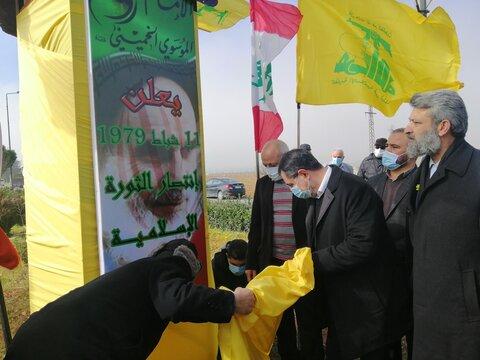 سالگرد پیروزی انقلاب اسلامی ایران در شهر بعلبک