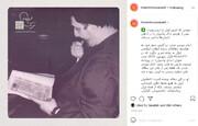 مقاله امام موسی صدر که یک هفته قبل از ربوده شدن منتشر شد