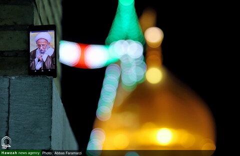 بالصور/ مجلس تأبين بمناسبة أربعينية الفقيد آية الله مصباح اليزدي (ره) في حرم السيدة فاطمة المعصومة (ع) بقم المقدسة