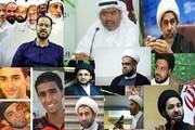 گزارشی از دهسال انقلاب مردمی در بحرین