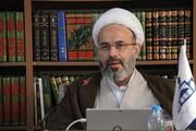 آغاز ثبت نام دومین دوره آموزشی طرح نظام جامع اندیشه اسلامی