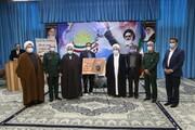 تصاویر/ رونمایی از دفتر اول وصیتنامه شهدای استان یزد