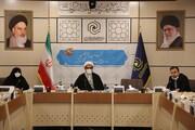 تصاویر/ نشست خبری پذیرش حوزههای علمیه خواهران سراسر کشور