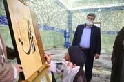 برگزاری جشنواره خوشنویسی نماز در لرستان
