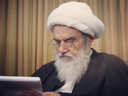 تسلیت آیت الله العظمی مظاهری به مردم افغانستان