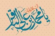 امام باقر(ع) تشنگان علم و معرفت را با علم بیکران الهی سیراب کرد