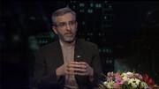سفر رئیس دستگاه قضاء مانور قدرت ملت ایران و عراق بود | هیچ کدام از مسئولان خارجی اینگونه سفر نکردند