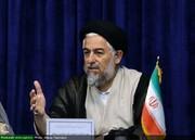 ساختار سند الگوی اسلامی ایرانی پیشرفت