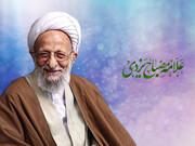 نشست «بررسی ابعادعلمی، اخلاقی و مبارزاتیآیت الله مصباح» برگزار میشود   پخش زنده از خبرگزاری حوزه