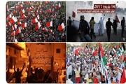 """همبستگی کاربران فضای مجازی با بحرینیها؛ """"مقاومت تا پیروزی"""""""