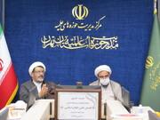 کتابخانه تخصصی و نمایشگاه دائمی گفتمان علمی انقلاب در تهران راه اندازی می شود