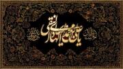Imam Hadi' s (as) methods of expanding Islam under severe suppression