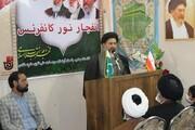 تصاویر/ مشہد مقدس میں انقلاب اسلامی ایران کی سالگرہ کی مناسبت سے انفجار نور کانفرس کا انعقاد