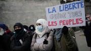 معترضین در پاریس خواستار لغو قانون  ضداسلامی در فرانسه