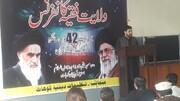 """کوہاٹ میں انقلاب اسلامی ایران کی 42سالگرہ کی مناسبت سے ولایت فقیہ"""" کانفرنس کا انعقاد"""