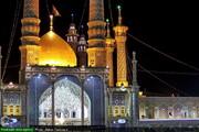 تصاویر/ شب شہادت امام علی نقی (ع) حرم حضرت فاطمہ معصومہ قم (س) کا روح پرور منظر