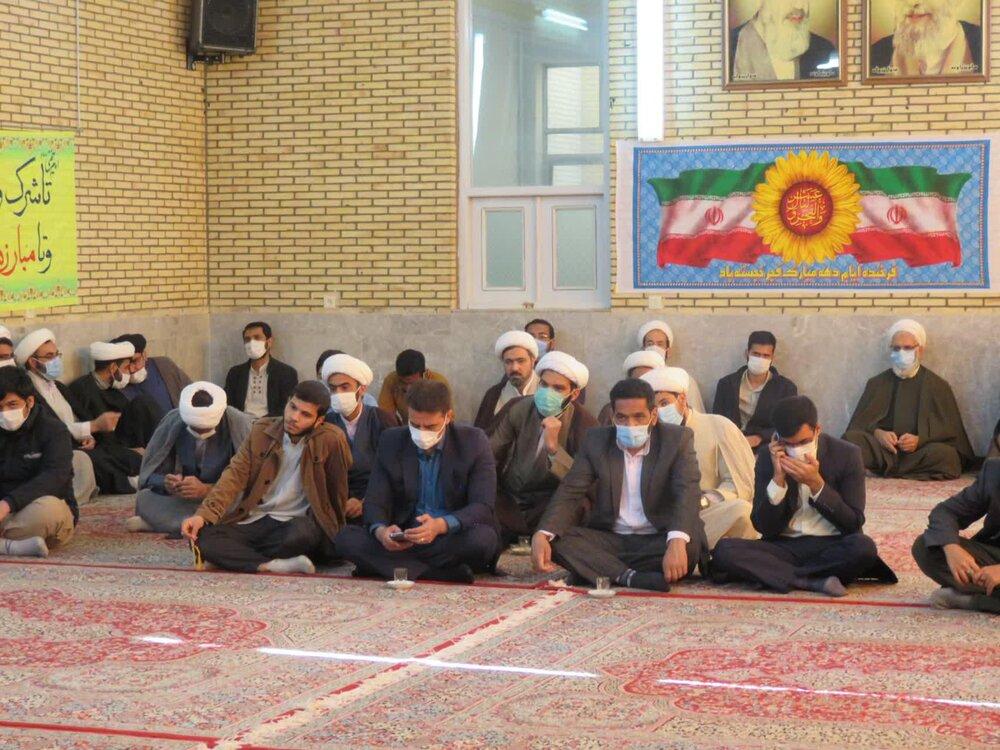 مدرسه علمیه امام صادق (ع) بافق