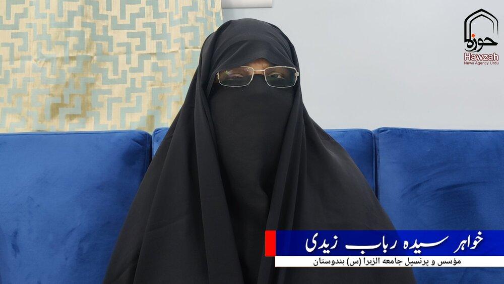 ویڈیو/ اسلامی پیغامات کو پہنچانے کے لئے ہماری خواتین کو بھی میڈیا سے جڑنے کی ضرورت، خواہر رباب زیدی