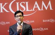 جذب مشتریان در بانک اسلام مالزی، از طریق نرم افزار سبک زندگی اسلامی