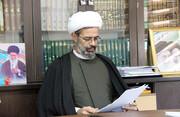 بیانیه نماینده ولی فقیه در محکومیت حرمتشکنی سالگرد شهادت امام هادی (ع) در بجنورد