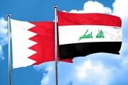 جشنواره بزرگ سیاسی انقلاب بحرین، در بغداد برگزار شد