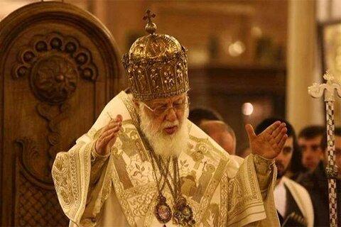 پاسخ سرپرست کل کلیسای ارتدوکس گرجستان به نامه آیت الله اعرافی