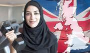 کلاسهای ورزشی آنلاین برای بانوان مسلمان در لندن