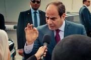 دستور رئیس جمهور مصر برای حذف قرآن و احادیث نبوی از برنامه درسی